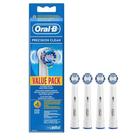 Oral-B - Oral-B Precision Clean 4'lü Diş Fırçası Yedek Başlığı EB20